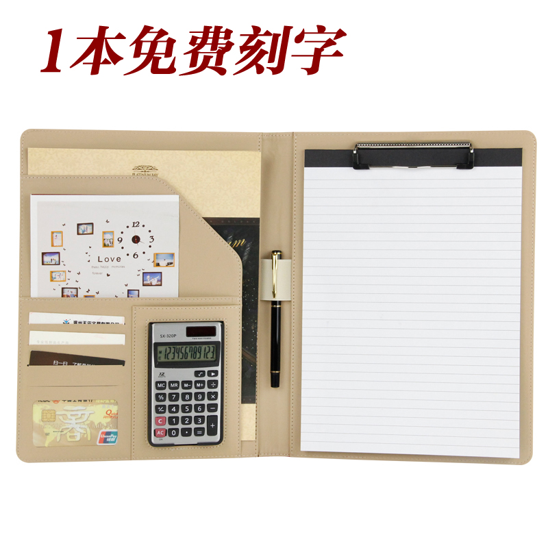 A4 multifunction folder with metal nameplate upscale leather folder calculator sales manager folder custom folder