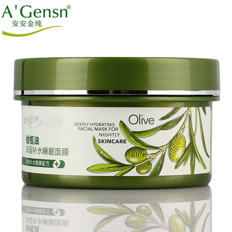 A4150g ann kim pure olive oil deep water replenishment sleep mask disposable whitening moisturizing skin care products nourish skin rejuvenation