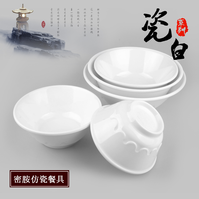 A5 melamine porcelain white plastic bowl bowl bowl of ramen soup bowl melamine melamine tableware korean style rice bowl fast food bowl