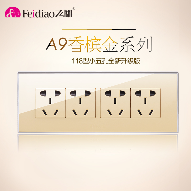A9 flying birds series wall switch socket 118 type panel three plug five holes power module nine hole strip 15 holes