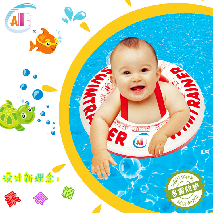Abc baby swim ring armpits ring infant baby papa circle children circle a new generation of soft material thickness