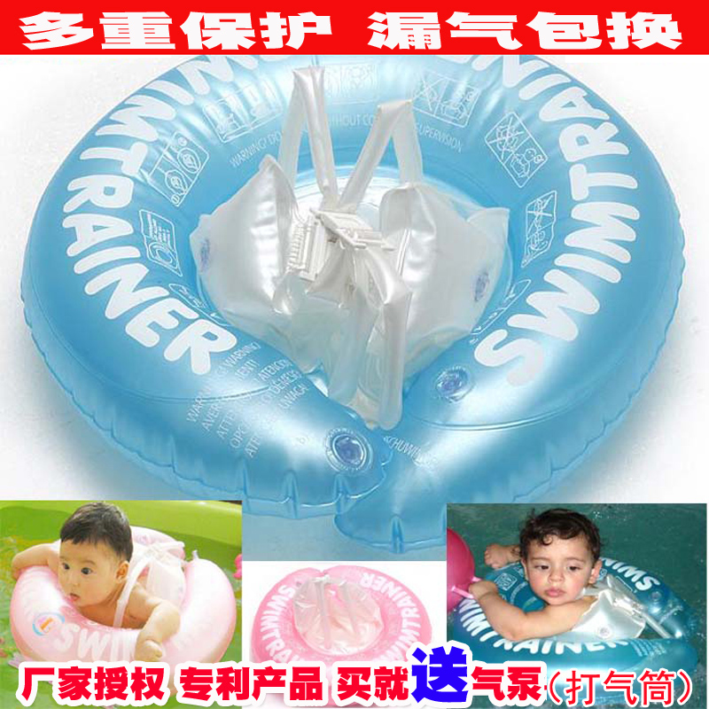 Abc infant swim ring baby armpit circle of children swimming ring thicker section cold-tolerance swim ring baby armpit