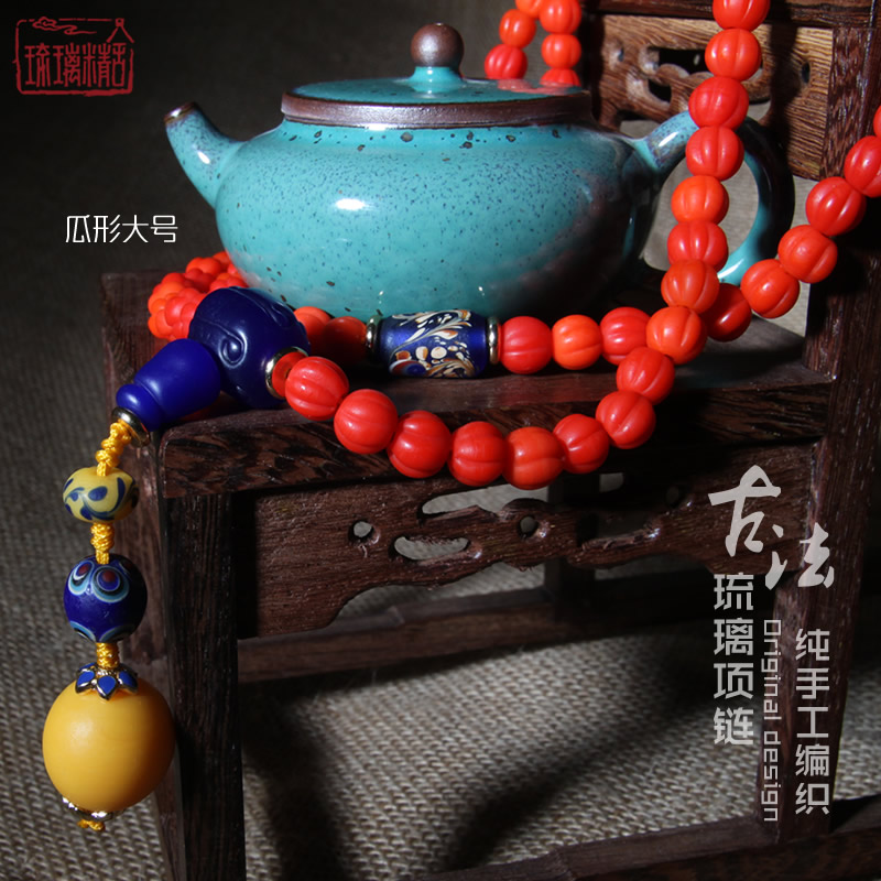 Abode ancient glass beads colored glass necklace female long section of red bracelets bracelet jewelry accessories