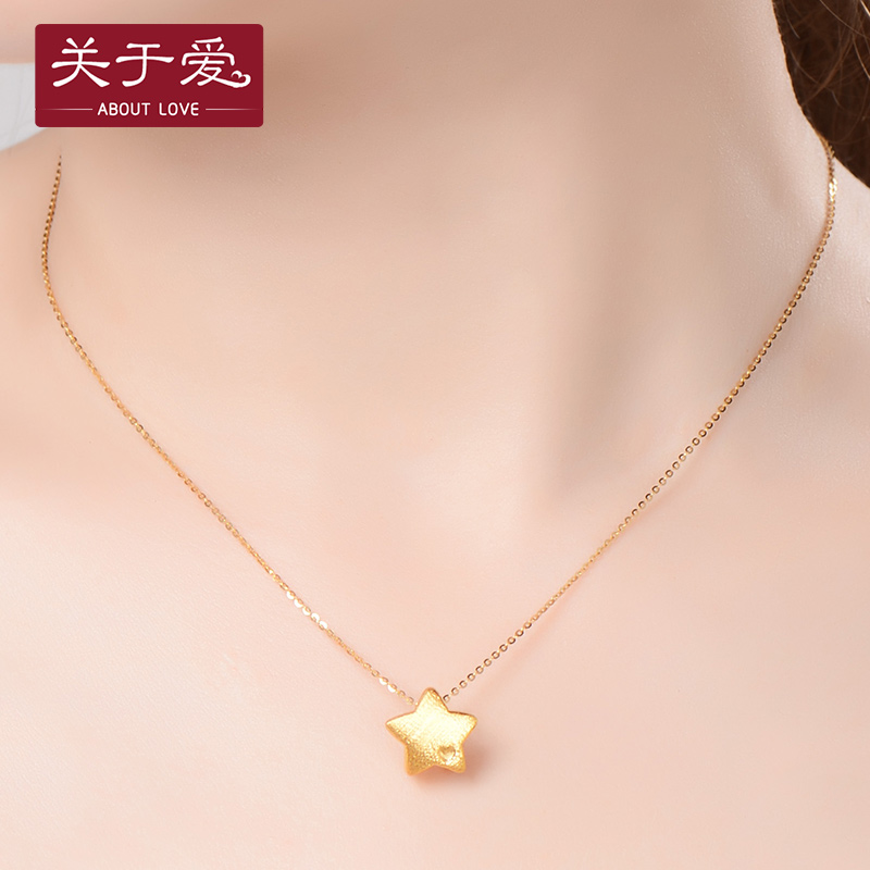 About love 3d hard gold gold gold pendant in sterling silver star heart足élock ossicular chain necklace female models transporter beads necklace female k