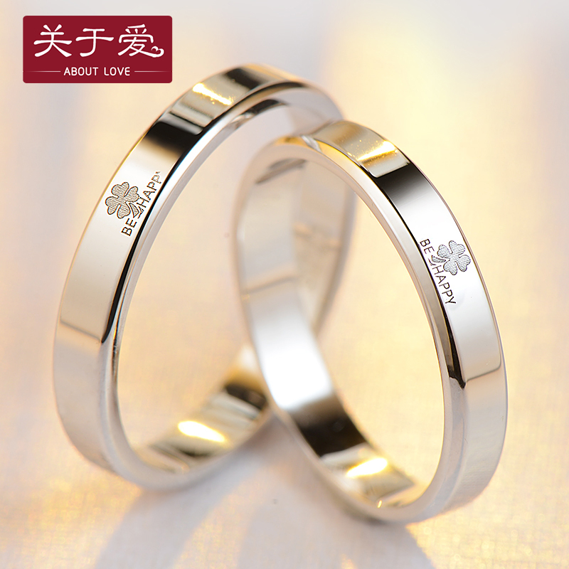 About love 925 silver rings female clover couple rings silver ring on the ring couple rings for men rings