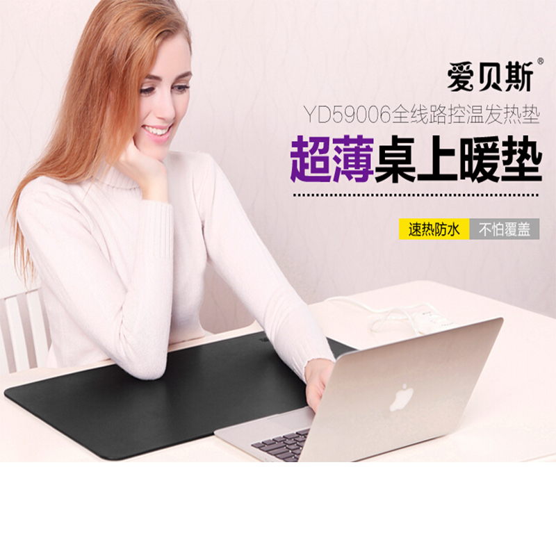 Abx warm office desk mat treasure warm heating pad electric heating pad on the table warm heating pad writing pad hand warmer pad