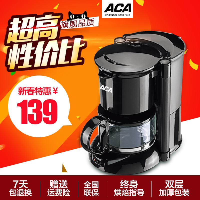 Aca/north american electric ac-d06f coffee machine household automatic drip coffee maker tea machine free shipping