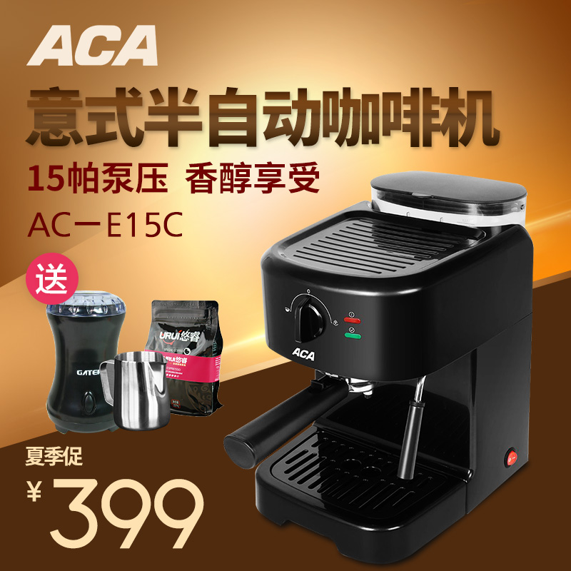 Aca/north american electric AC-E15C 15 Pa semi-automatic coffee machine home steam espresso whipped cream coffee machine
