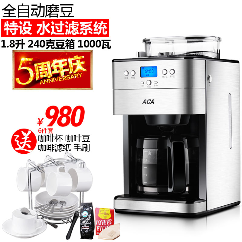 Aca/north american electric ac-m18a coffee household automatic drip coffee maker commercial freshly ground beans