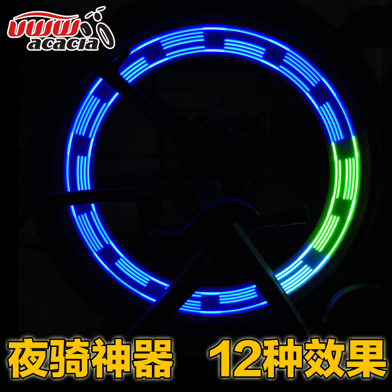 Acacia new full color 7LED12 fancy wire lights hot wheels bike mountain bike riding lights