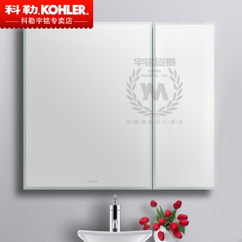 According to luo poem mirror cabinet bathroom wall double open genuine kohler k-15033t-na mirror without copper 762mm