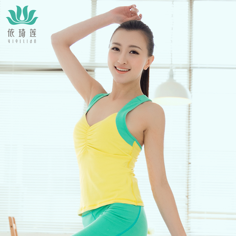 According to qi lin 2016 new spring and summer vest tops yoga clothes workout clothes female tighty whiteys shipped move and quick service coat