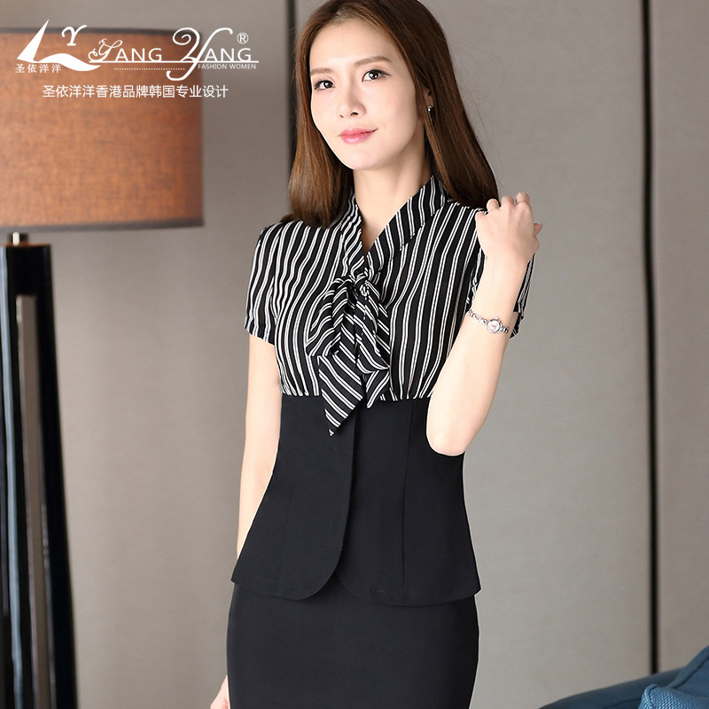 According to st. lengthy career suits women summer new korean version of slim classic striped skirt suits overalls profession