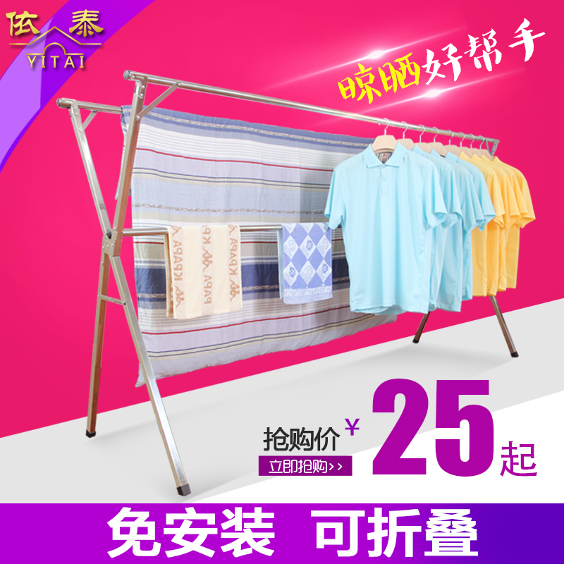 According to the thai x stainless steel double rod racks landing folding drying rack indoor drying racks are racks clothesline pole telescopic rod Balcony racks