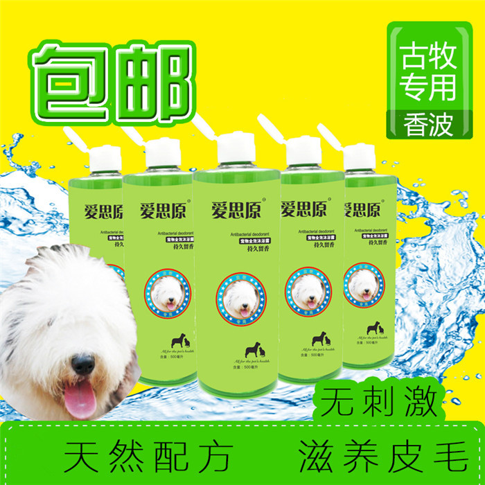 Ace original pet dog shampoo shower gel furumaki special ã ã dedicated pet shampoo bath 500 ml