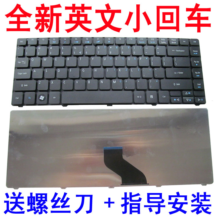 US Black New English laptop keyboard For Acer 4540 4535 4733Z 4253 4625 D7284752 3820TG 4738ZG 4745G 4352 4741G 4750G 4743G