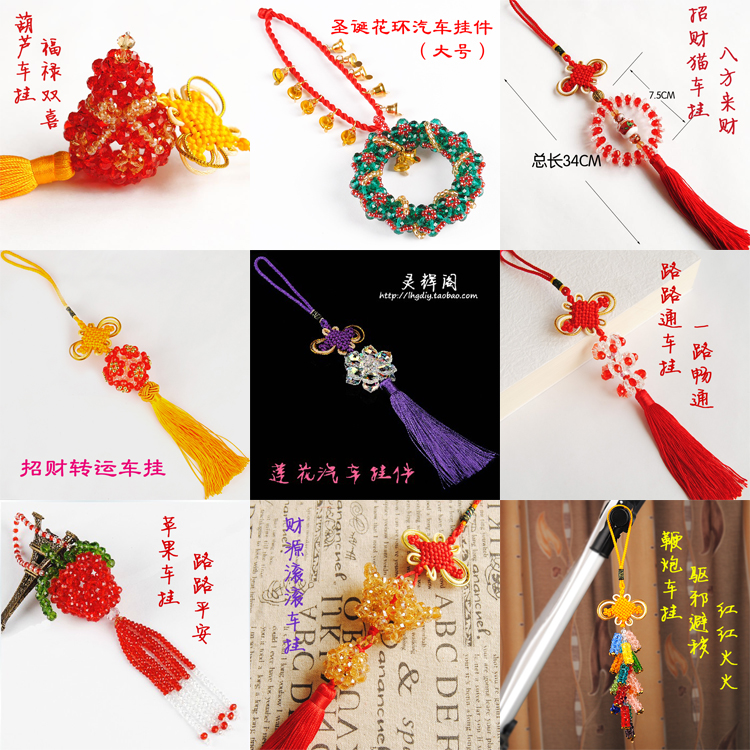 Acrylic crystal chinese knot tassel pendant car ornaments colorful hydrangeas diy materials handmade beaded bag