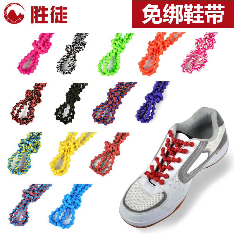 get quotations acts wins free shoelaces lazy stretch free line sports shoes running shoes casual shoes board shoes