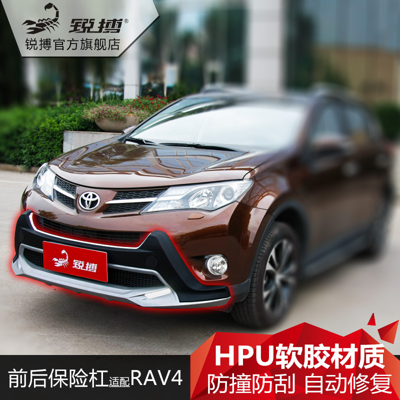 Acute stroke dedicated 13141516 new toyota rav4 front and rear bumpers front and rear protection bars front and rear bumpers bumper modification