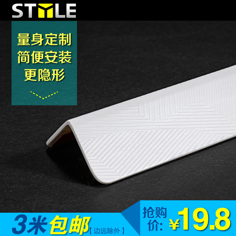 Adams oell nanosized pvc dirt free punch retaining wall stickers bumper strip protective wall angle