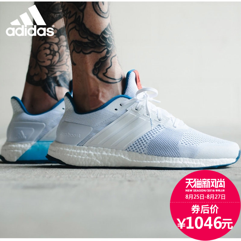 63fa19bcbed82 Get Quotations · Adidas adidas boost ultra st kanye popcorn BB3933 horse  brand increased running shoes