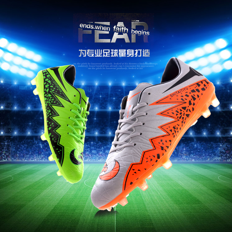 806a24046 Get Quotations · Adolescents ag nail soccer shoes men tf broken nails  artificial turf crease crack professional training shoes