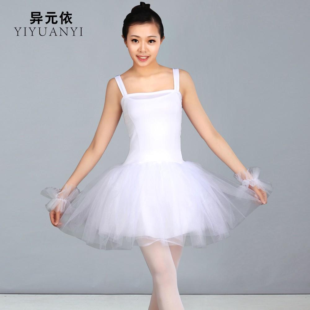 95fd67558 China Adult Ballet Tutu