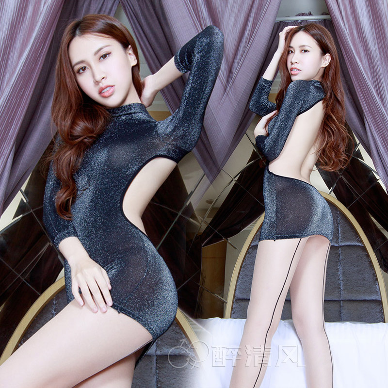 901efa28866 Get Quotations · Adult sexy lingerie passion suit contains adult female  couples show halter nightclub uniforms package hip skirt
