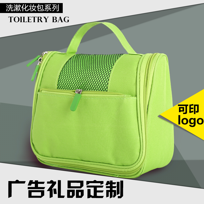 Advertising customized gifts wholesale custom travel wash bag cosmetic bag outdoor small ceremony items customized printing logo