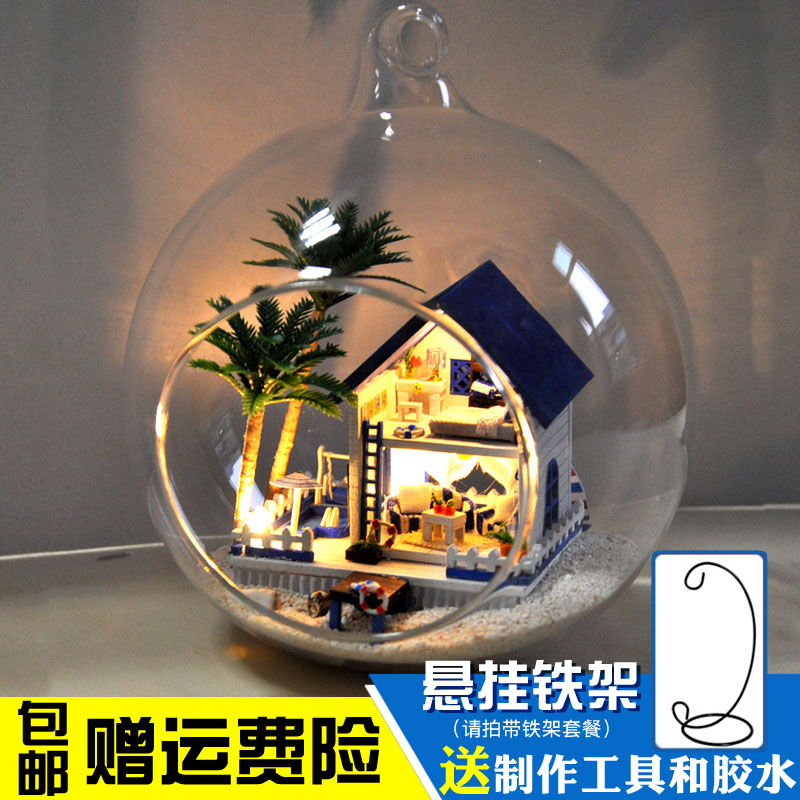 Aegean diy cabin mini glass ball by hand assembled model house creative birthday gift to send boys and girls