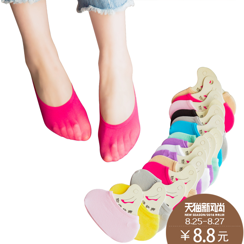 Aeoo/ai europe by ms. thin invisible stockings five pairs of dress socks boat socks spring and summer breathable anti hook wire t_3