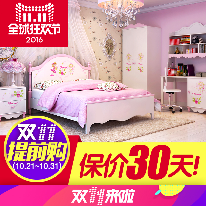 Aescinate wood wood bed children's suite bedroom furniture girl princess bed children's bed wardrobe desk