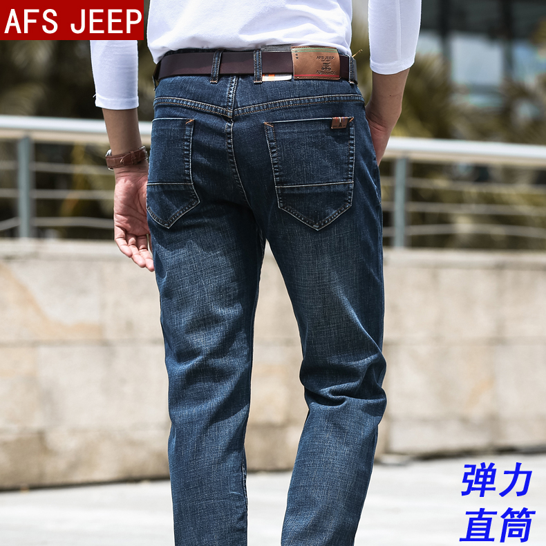 Afs jeep/battlefield jeep autumn new men's business casual jeans men straight stretch trousers loose