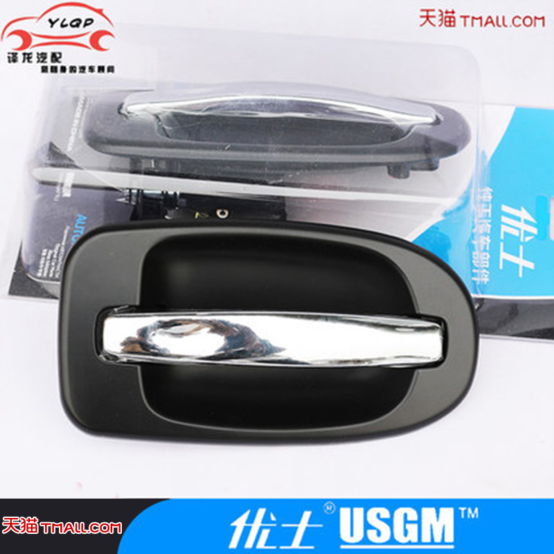 After landing respect gl8 buick car door handle with light strip plating with zero parts ushi genuine car outside handle