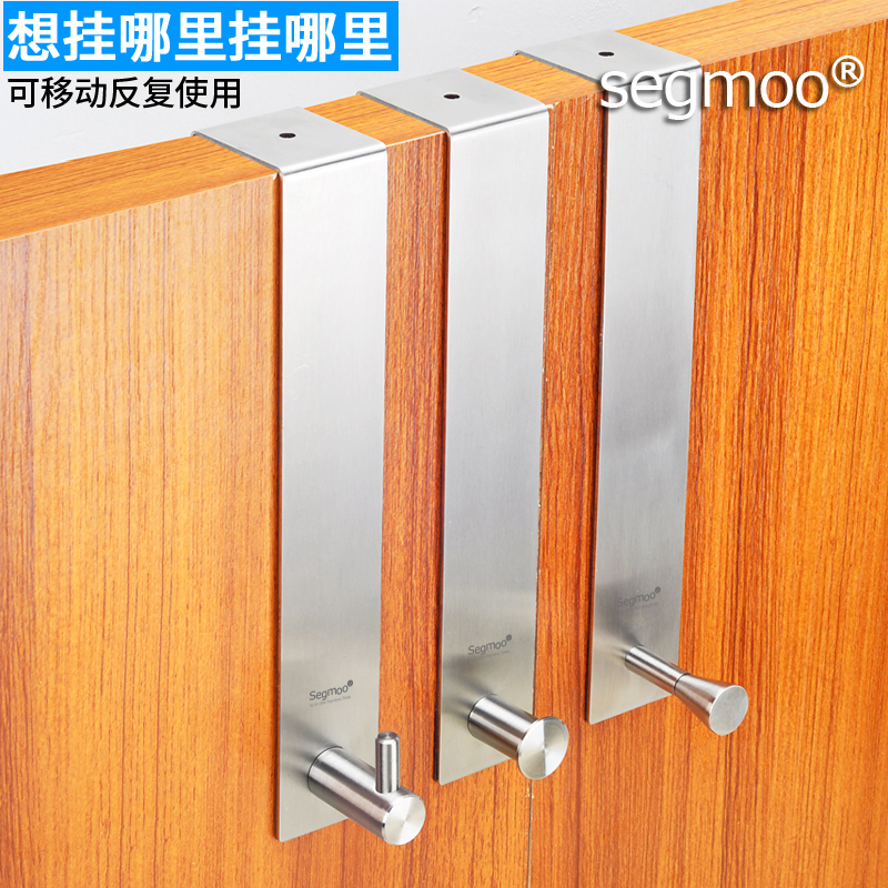 Get Quotations · After The Creative Door Hook Trace Free Nail 304 Stainless  Steel Single Hook Coat Hooks Coat