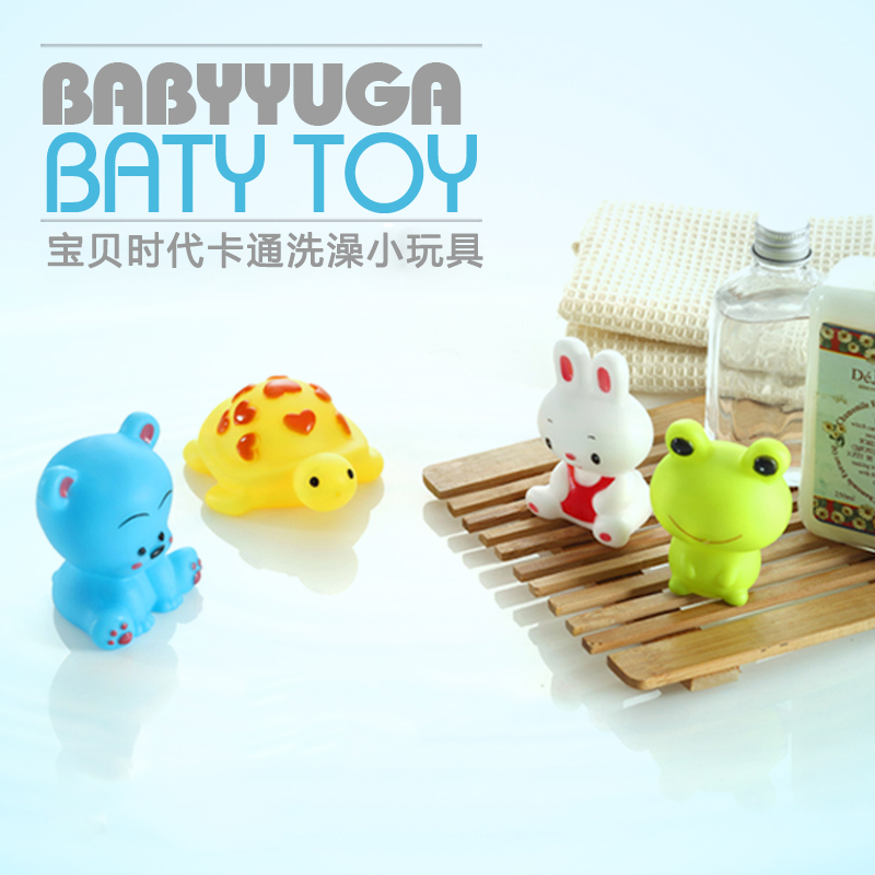 Age baby baby baby bath toy for children playing in the water toys cartoon water-jet animal toys tweak the sound