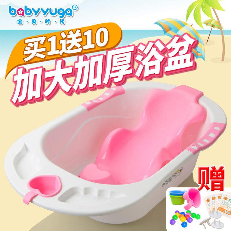 Age baby baby baby bathtub baby bath tub children newborn baby bathtub baby bath tub