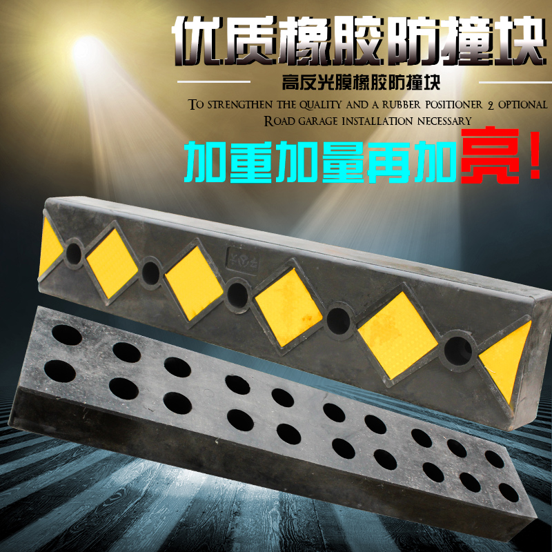 Aggravated reflective rubber bumper strip bumper block quality warehouse logistics unloading buffer zone corner wall protection