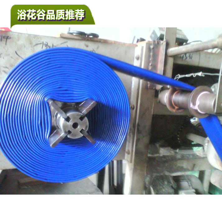 Agricultural irrigation pipes/rubber tube/rubber hose/pipes/water with 1 inch/2 inch /3 inch/4/etc