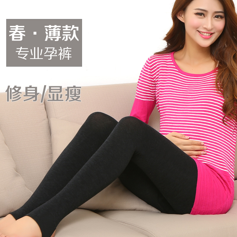 Ah duo maternity pants spring thin section of pregnant women pregnant maternity leggings winter outer wear trousers pencil pants feet pants