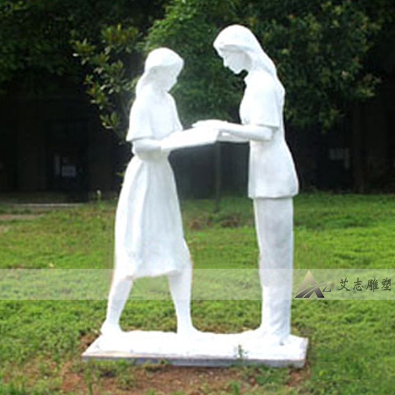 [Ai chi] white marble stone carving sculpture campus sculpture sculpture sculpture sculpture XY93