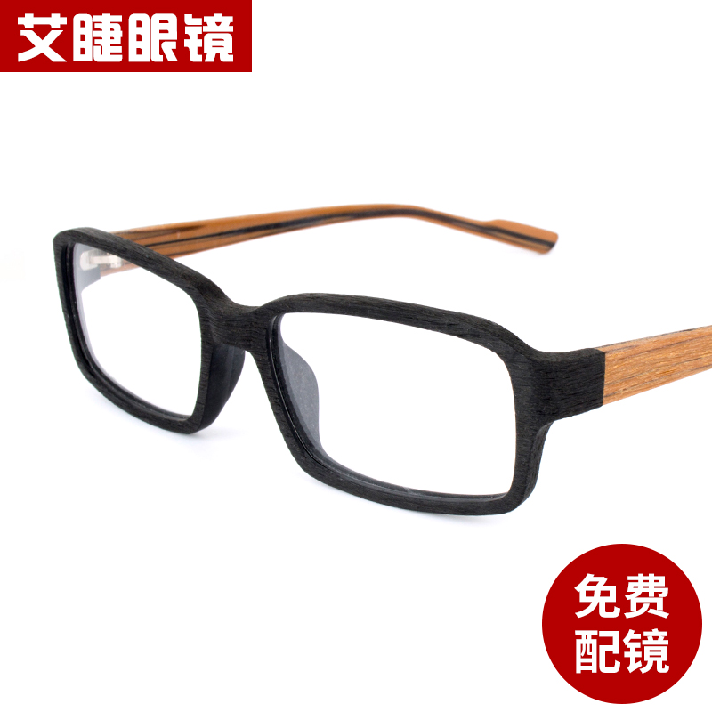 Ai eyelashes retro glasses tide male myopia frame glasses frame female handmade imitation wood plate full frame finished with case Blue light