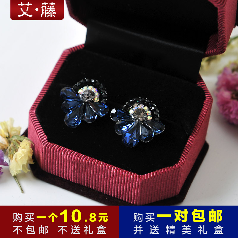 Ai goto new wild corsage brooch with jewelry korean version of the collar pin female korean jewelry brooch buckle collar shirt collar flower