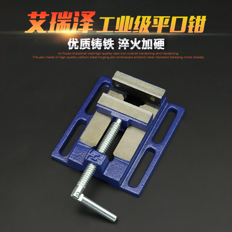 Ai ruize heavy bench vise woodworking machine with a flat nose pliers mini vise table vise clamp pliers simple small desk 4 inch