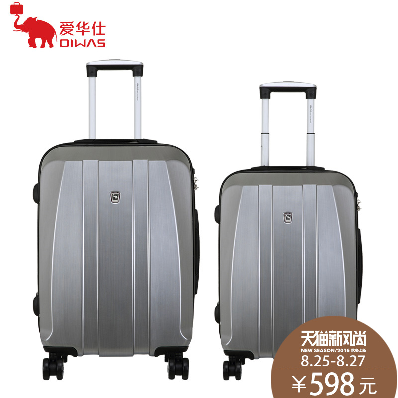 Ai shi 24 + 20 inch caster trolley suitcase suitcase combination of men and women couple paternity