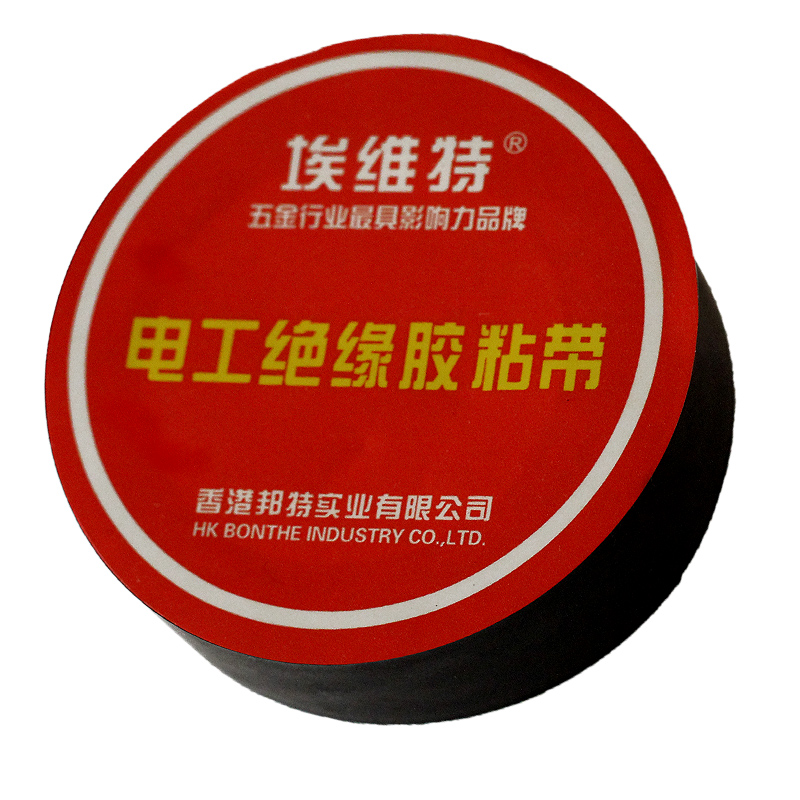 Ai weite 3 m electrical insulation tape pvc tape electrical tape electrical fire retardant safe and convenient