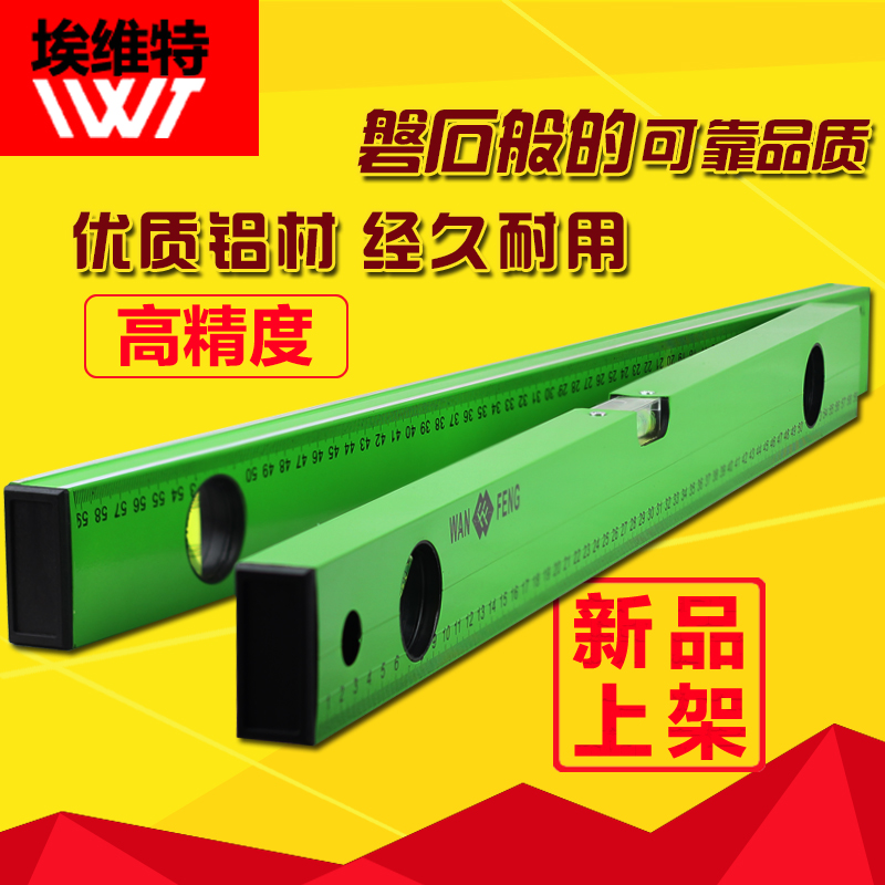 Ai weite aluminum magnetic spirit level mini level high precision fine dense foot by foot measuring tool renovation