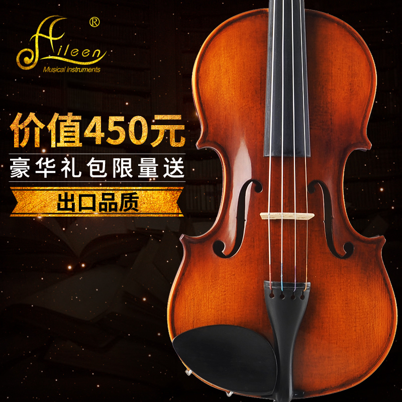 Aileen ayel tone adult students professional beginner grading performances wood upscale handmade violin