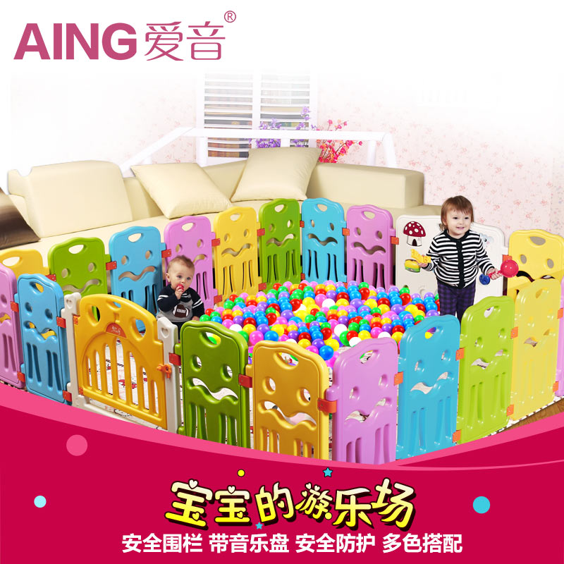 Aing love the sound of children crawling baby playpens fence fence infant baby toy safety against retaining fence with music disc