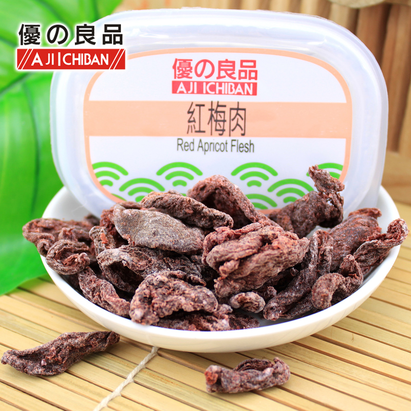 Aji ichiban plum meat 20g guangdong specialty snack snack apricot dried apricots dried fruit preserved fruits snacks